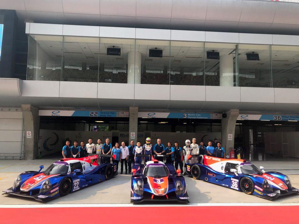 Equipe Verschuur Confirms Two McLarens for GT4 European