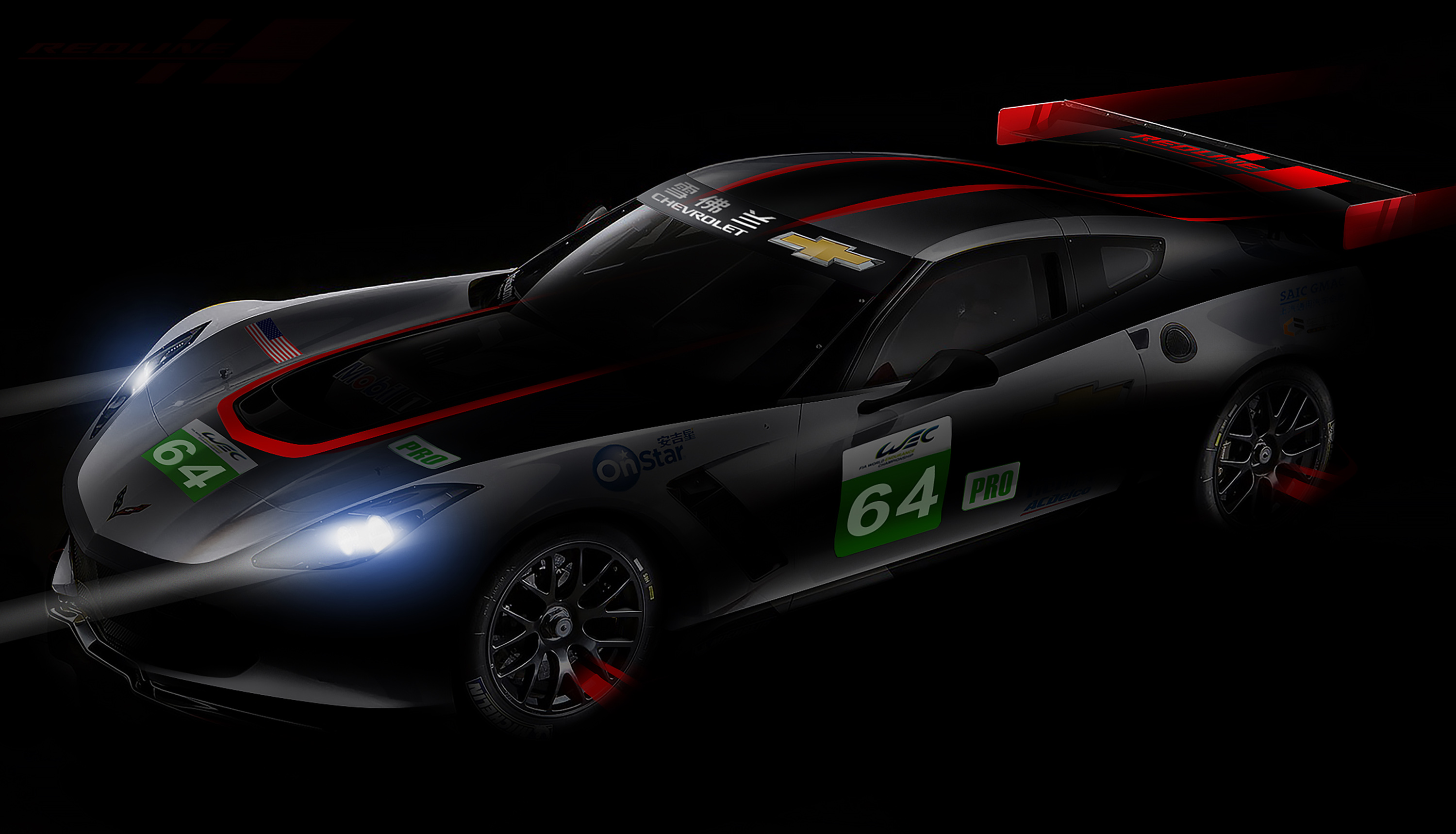corvette c7 r to race in wec in shanghai endurance info english spoken. Black Bedroom Furniture Sets. Home Design Ideas