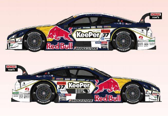 La Lexus RC F du KeePer TOM'S aux couleurs Red Bull   Endurance info