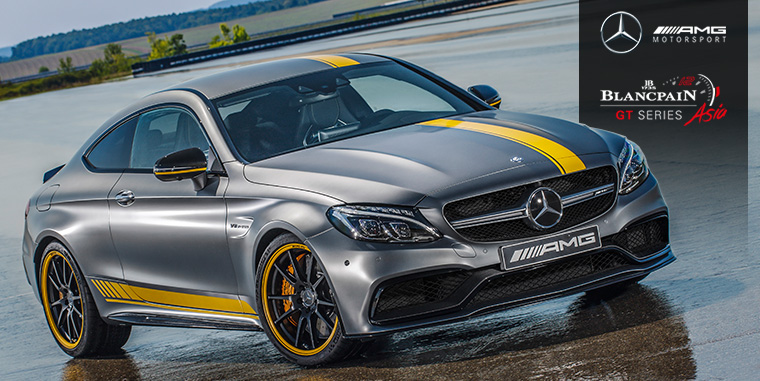 le 417 de chenapan52 - Page 11 2018-AMG-Safety-Car-email-2